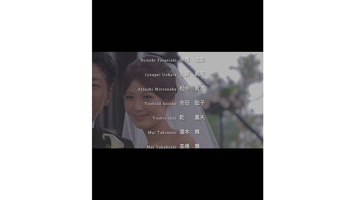 ENDING MOVIE(お支度〜披露宴再入場まで収録)