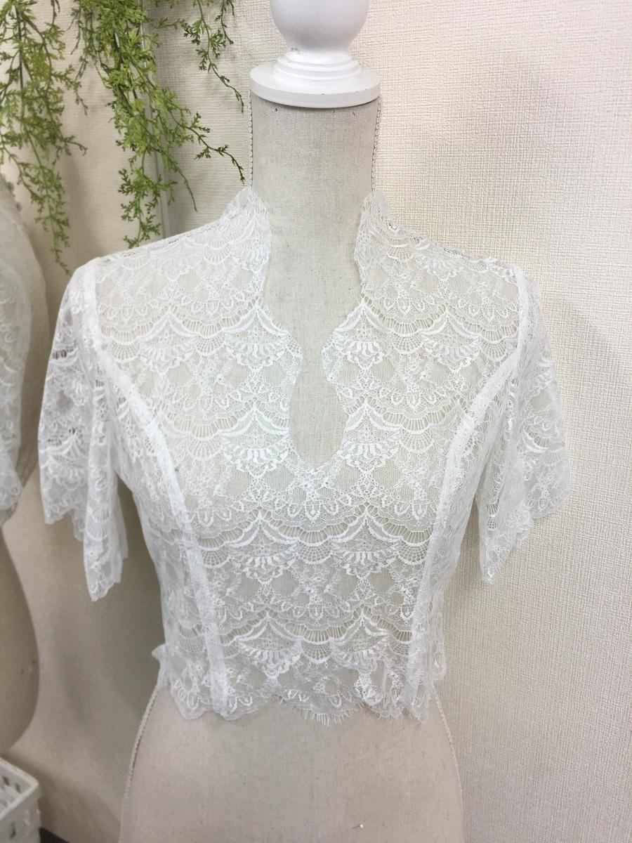 Order Dress&Bolero&Overskirt