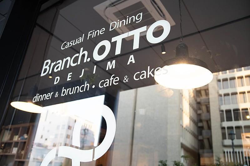 Branch.OTTO Dejima