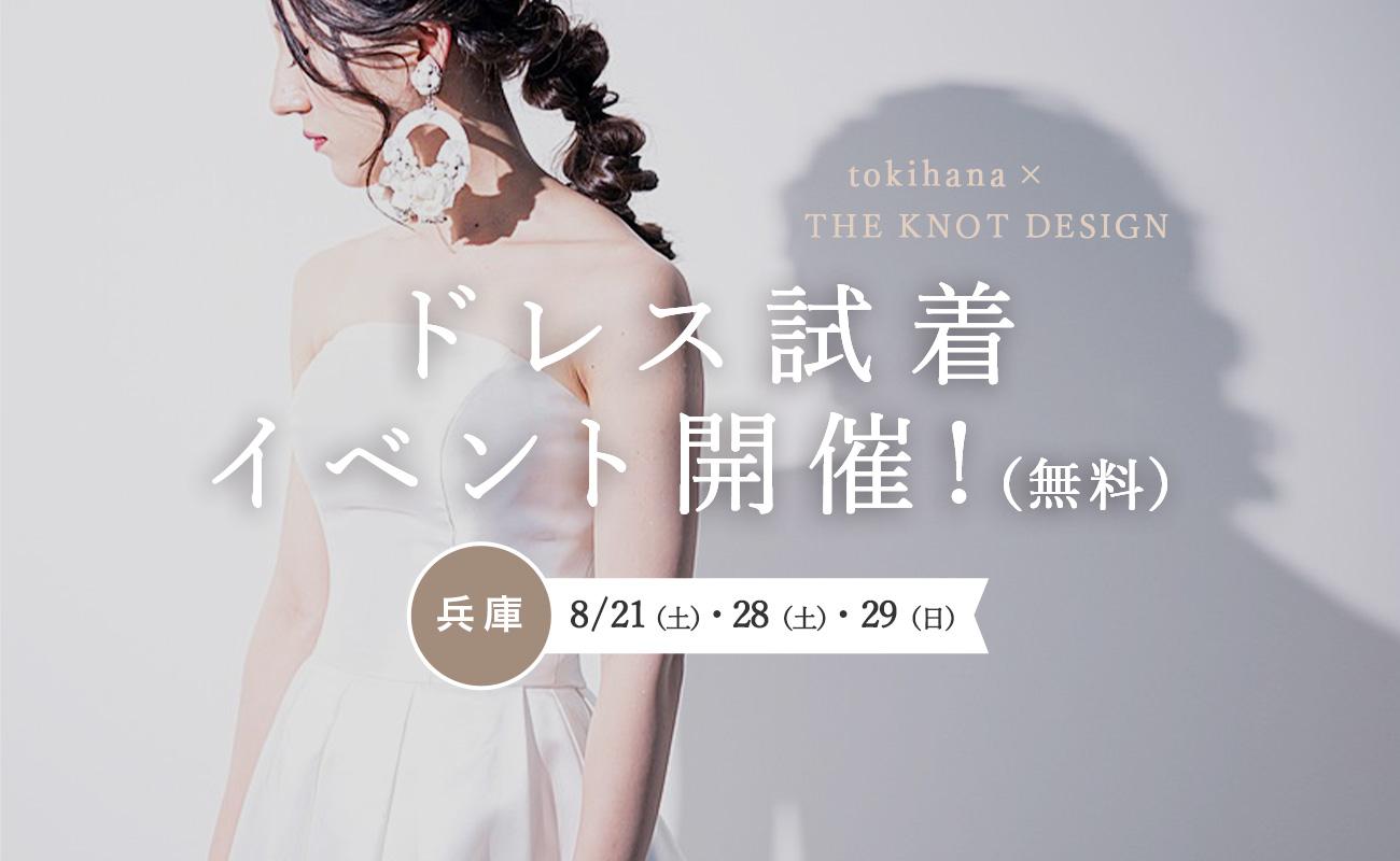 dress_mag51